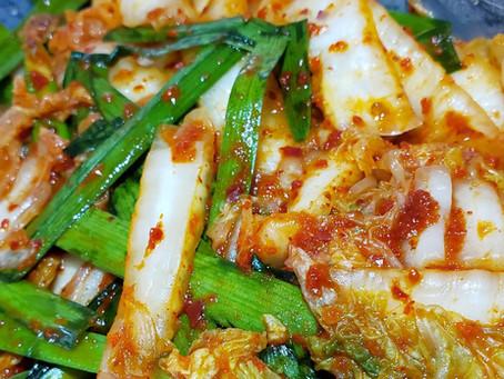 Deana's Kimchi Goodness