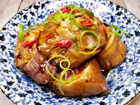 Cà Tím Kho - Braised Stuffed Eggplants With Pork & Shrimp
