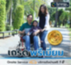 premium-cover-for-electric-wheelchair-38