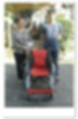 เก้าอี้รถเข็นไฟฟ้า