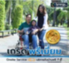 premium-cover-manual-mobile.jpg