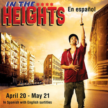 In The Heights En espanol - GALA Theatre (First Spanish version an first female Graffiti Pete)