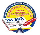 SKLSBA_2021.png