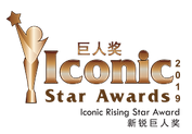 IconicStarAwards_2021.png