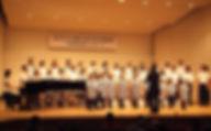 ゆずりの葉少年少女合唱団10周年記念コンサート