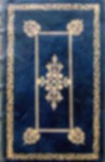 Carmina1.jpg