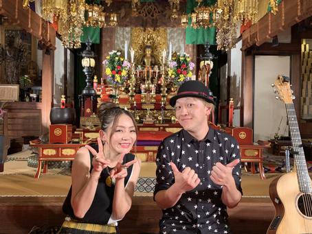 宮本美季×江戸寺Jazz ご視聴ありがとうございました!