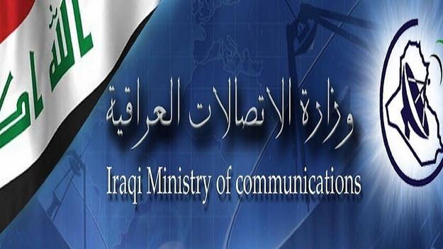 وزارة الإتصالات : تم إحباط عملية تهريب سعات جديدة في كركوك!