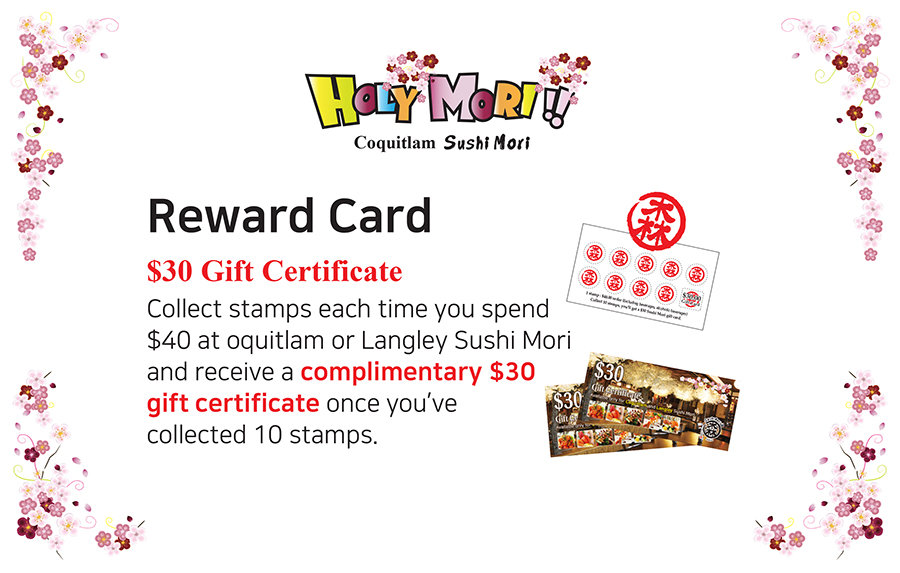 Coquitlam Promotion Only Reward Card 202