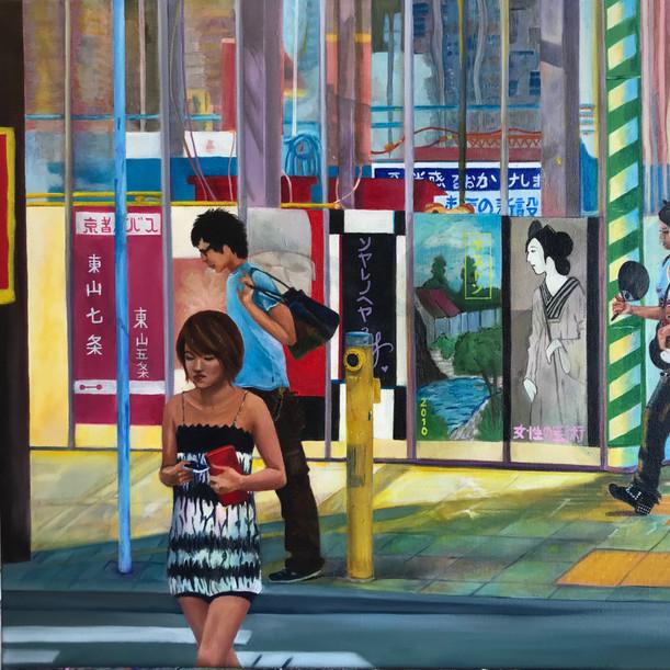"""""""Osaka scene"""""""