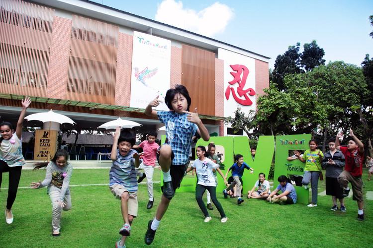 โรงเรียนต้นกล้าtonklaschool
