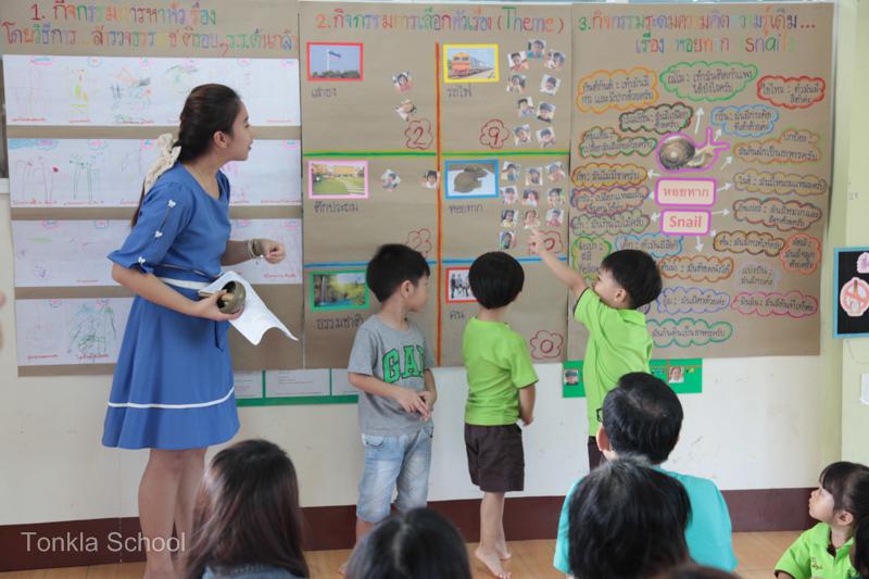 โรงเรียนต้นกล้าtonklaschool-50.jpg