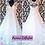 Thumbnail: Size 26 Beautiful Brides + ivory lace A-line wedding dress