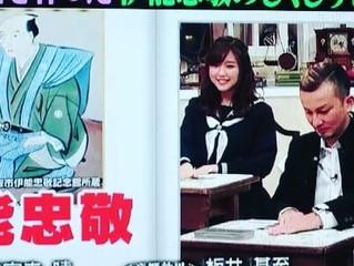 H田かく語りき