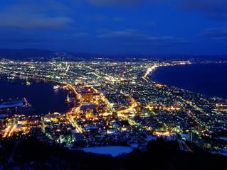 H田GW北海道旅行記1+百名城巡り20-1