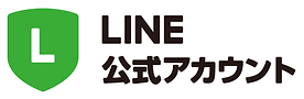LINEアカウント2.png