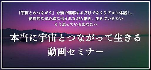 動画セミナー.jpg