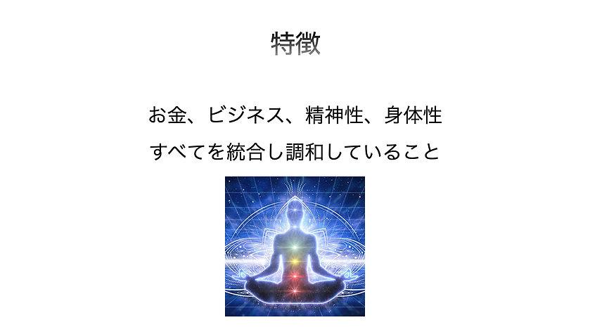 オンラインサロン.001.jpeg