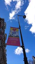 I heart harlesden banner