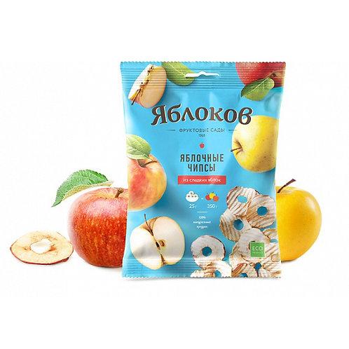 Яблочные чипсы из сладких сортов яблок Яблоков (30 шт.)