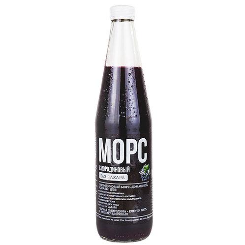 Морс Домашние рецепты | Черносмородиновый 0,5л