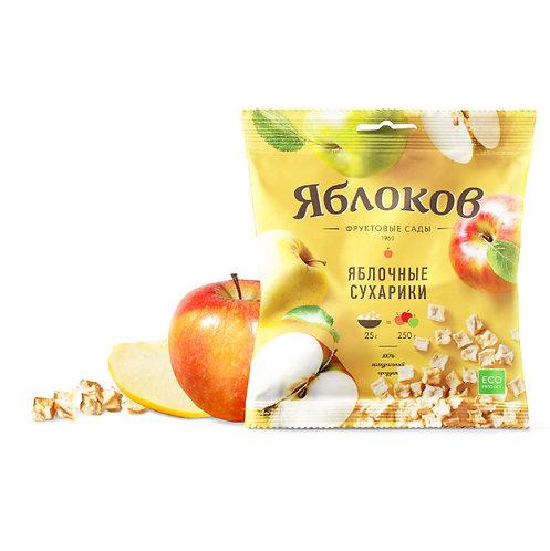 Яблочные сухарики Яблоков (50 шт.)