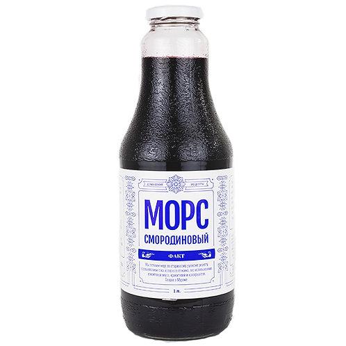 Морс Домашние рецепты | Черносмородиновый 1л