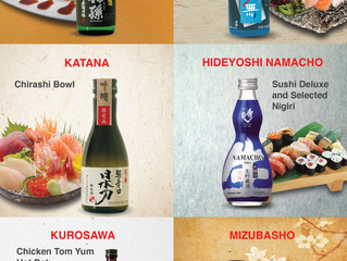 New sake will coming soon