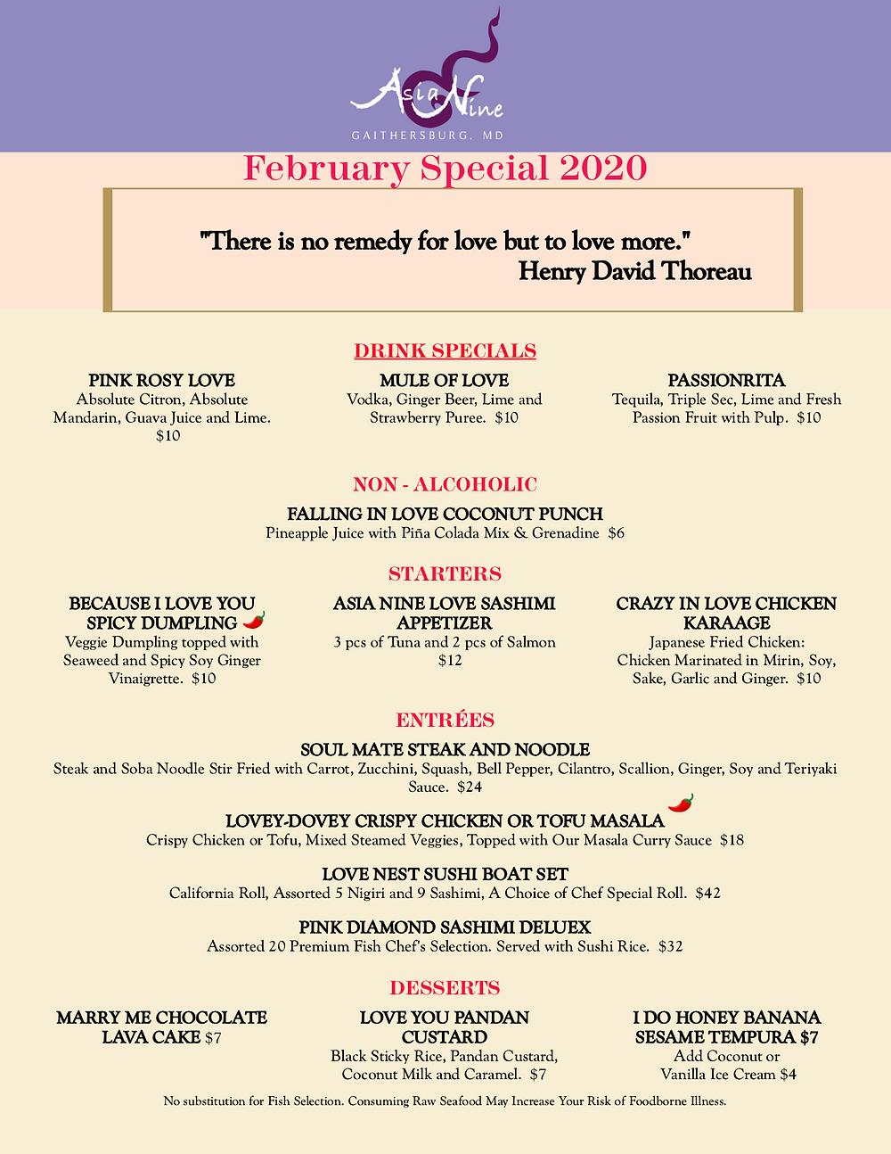 February Special Menu 2020