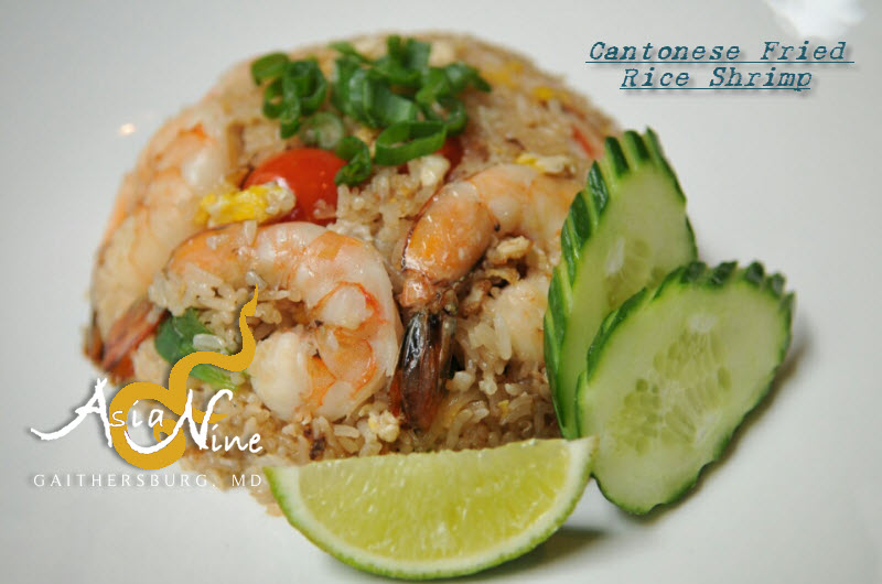 Cantonese Fried Rice w/Shrimp