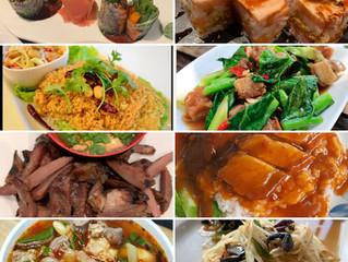 Weekend Menu: Chef and Server Favorite Menu.