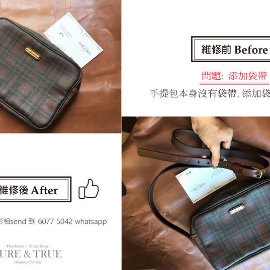 polo bag2.jpg