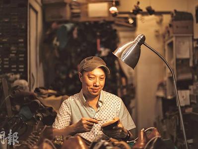 【明報副刊】造鞋手藝﹕皮料千變萬化 度身訂做皮鞋