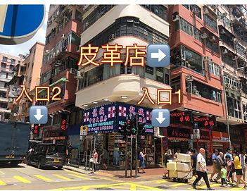 entrance%20pic_edited.jpg