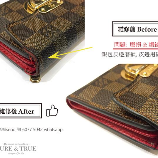 lv wallet thread.jpg