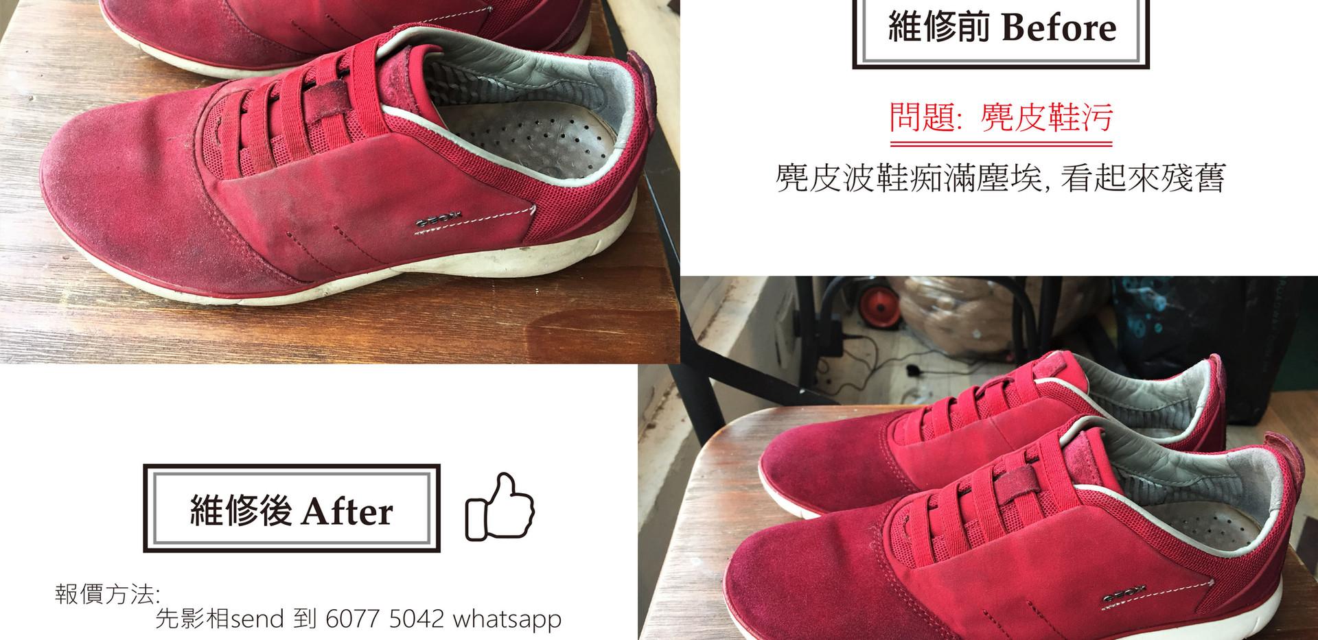 geox shoes.jpg