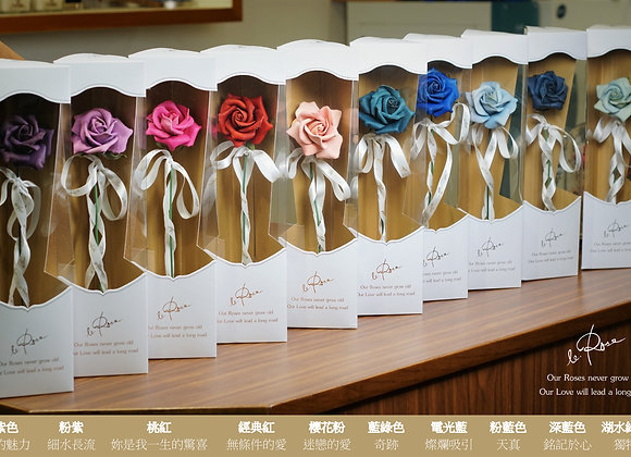 【Single Rose】單枝玫瑰