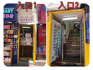 entrance pic1.jpg
