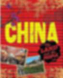 china12.jpeg