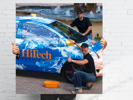 Car Wrapping