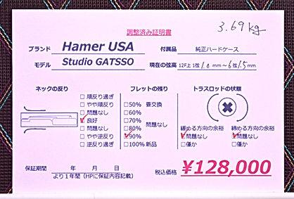 DSC_0587のコピー.JPG