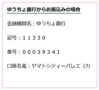 Account 1.jpg