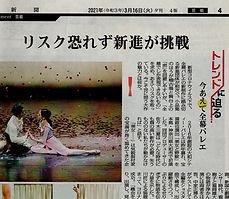 Mainichi .jpg