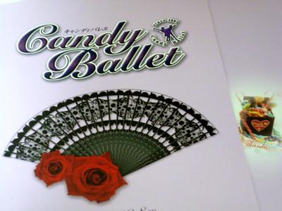 キャンディ バレエさんの 発表会