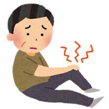 補足1:遠藤さんの 膝