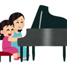 ピアノの連弾♪♪