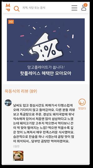 web광고02.png