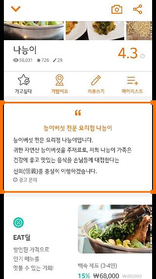 지역광고_3.png