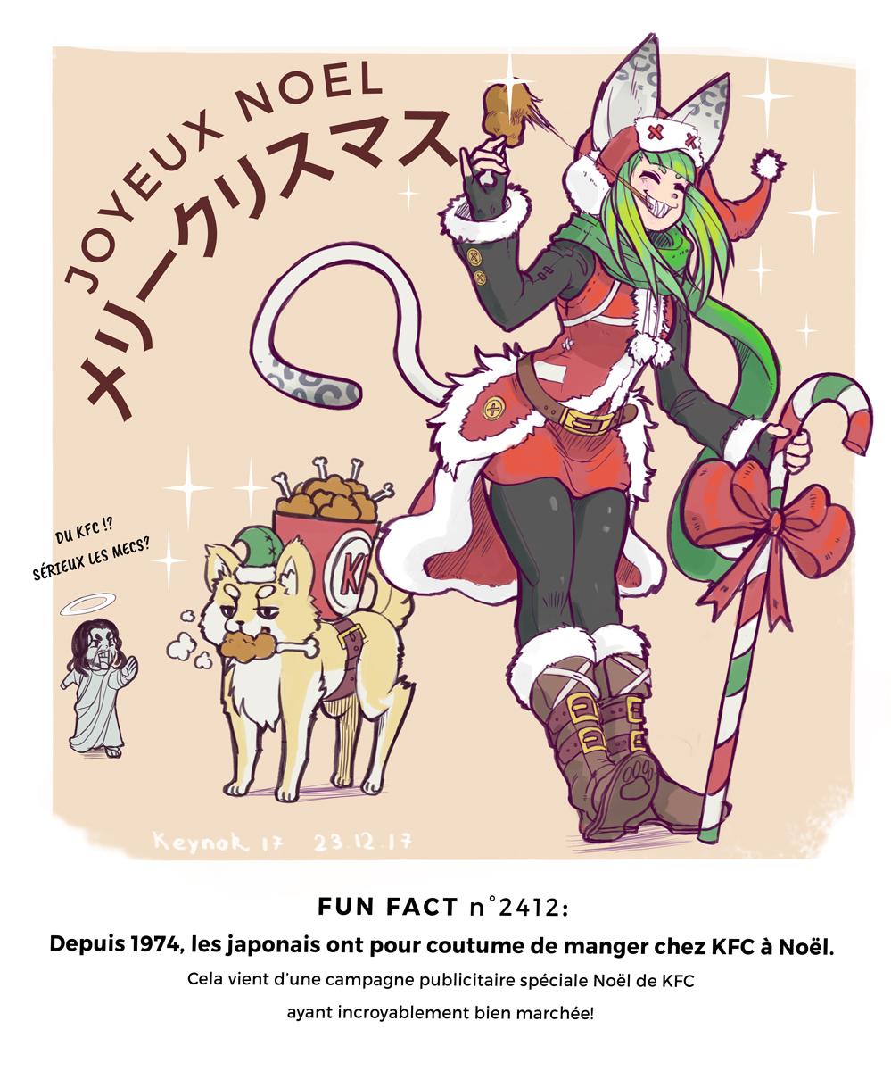 Concours Japan Impact 2017 - Noël