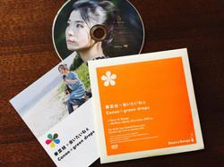 Canaeと華菜枝DVDできました!